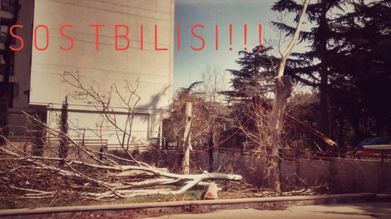 SOS Tbilisi